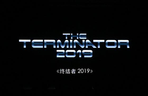 Terminator 2019 Tencent